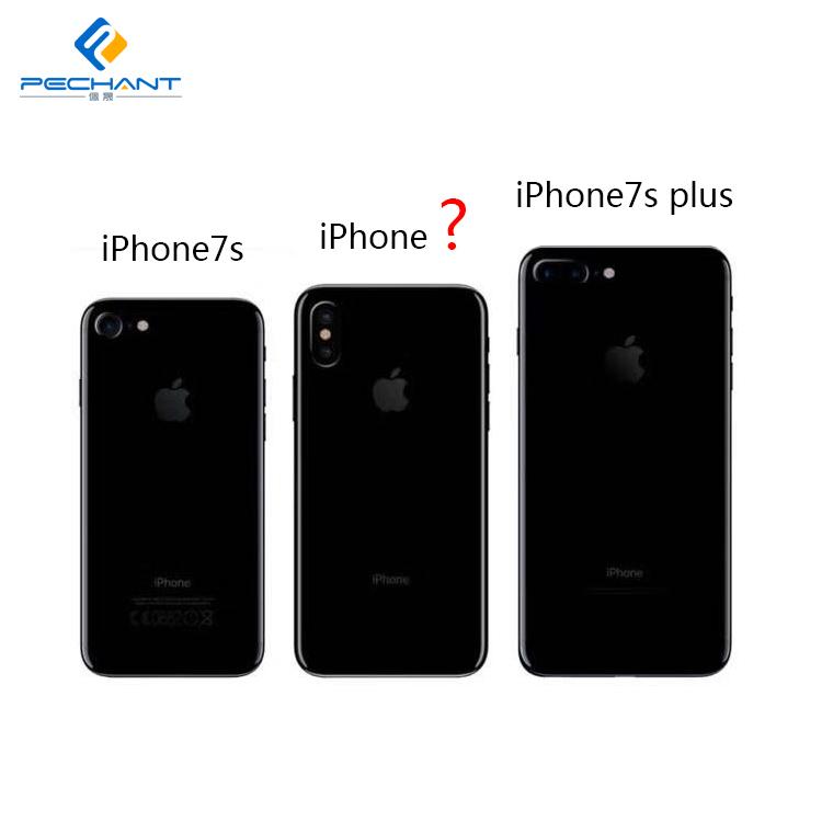 期待的iPhone 8还是iPhone x