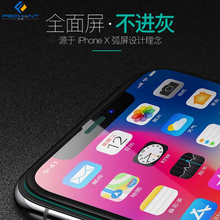 网友吐槽iPhoneX Face ID太鸡肋却成为最受欢迎的功能
