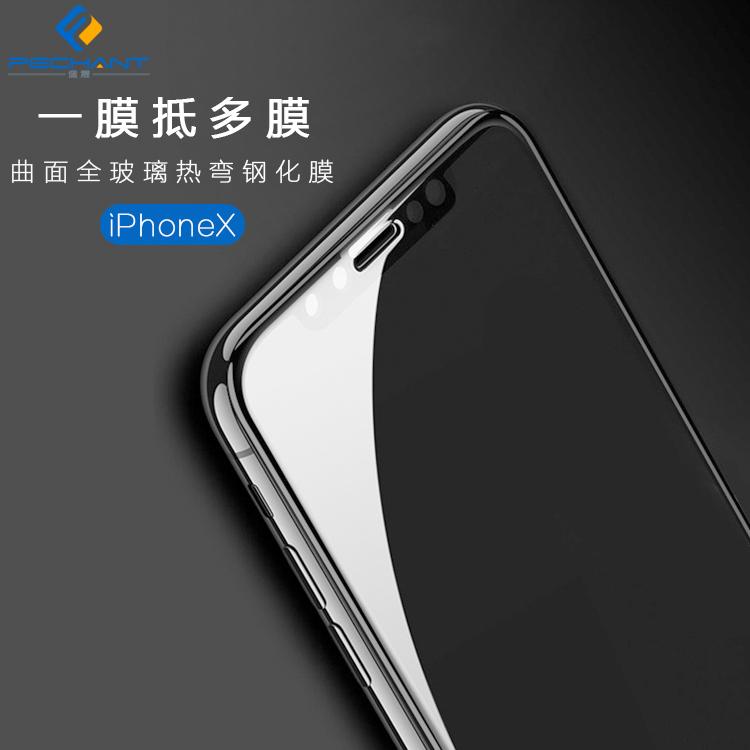 盘点2018年将发售长出刘海的手机品牌
