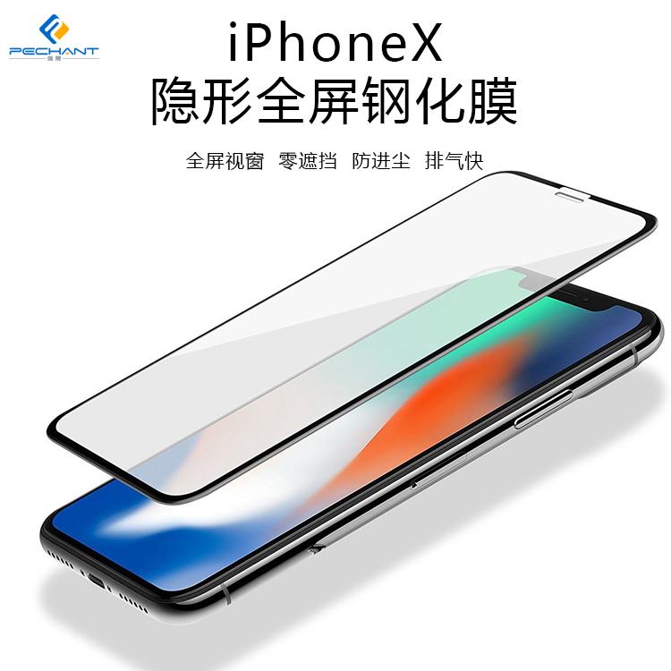 华为p11将长出iPhone X的同款齐刘海