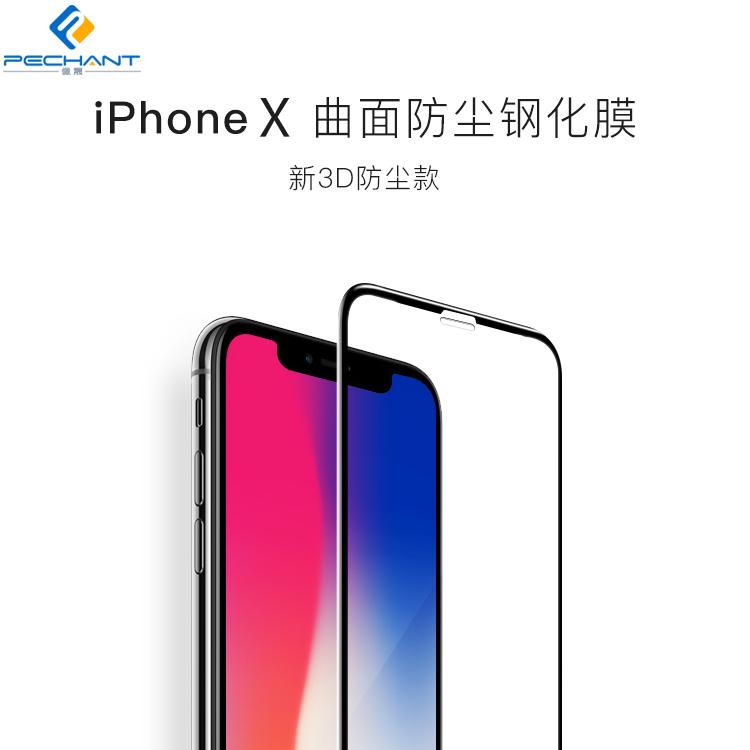 iPhoneX新增腮红金的色系,这样的iPhoneX你喜欢吗?