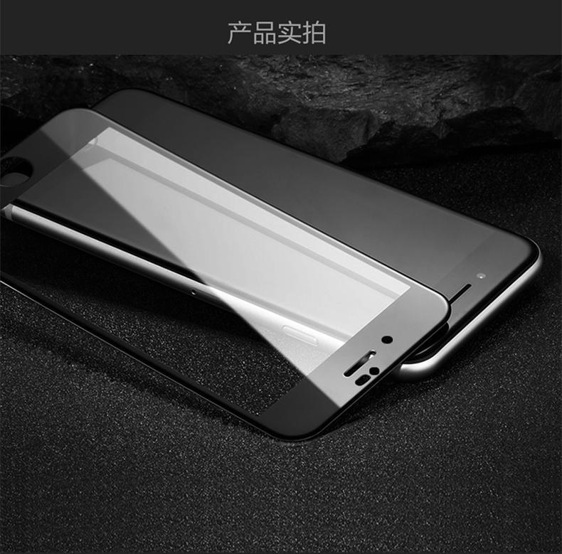 手机钢化膜有哪些工艺?根据工艺分别叫什么钢化膜
