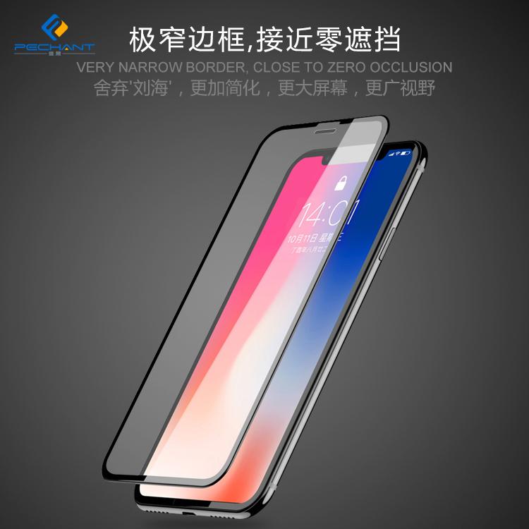 教你如何贴好钢化膜:iPhonex2.5D丝印钢化膜秒排看得心跳加速