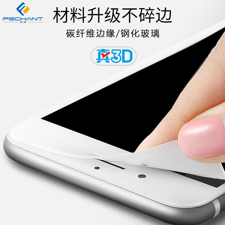 你的手机现在贴的是什么保护膜?是水凝膜还是3D钢化膜