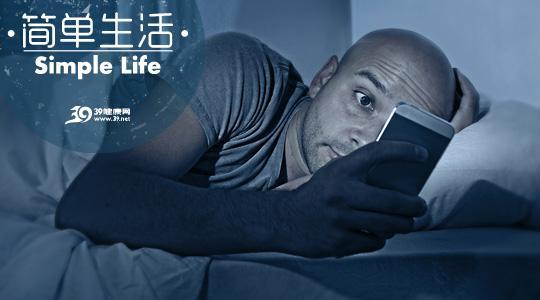 生活中的蓝光危害:教你怎样减少蓝光危害。