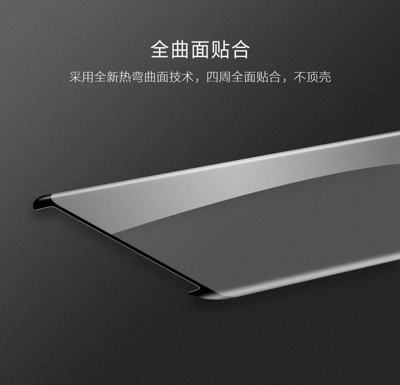 三星手机一直走在安卓手机的前沿:三星S9是否能超越iPhonex成为新标杆