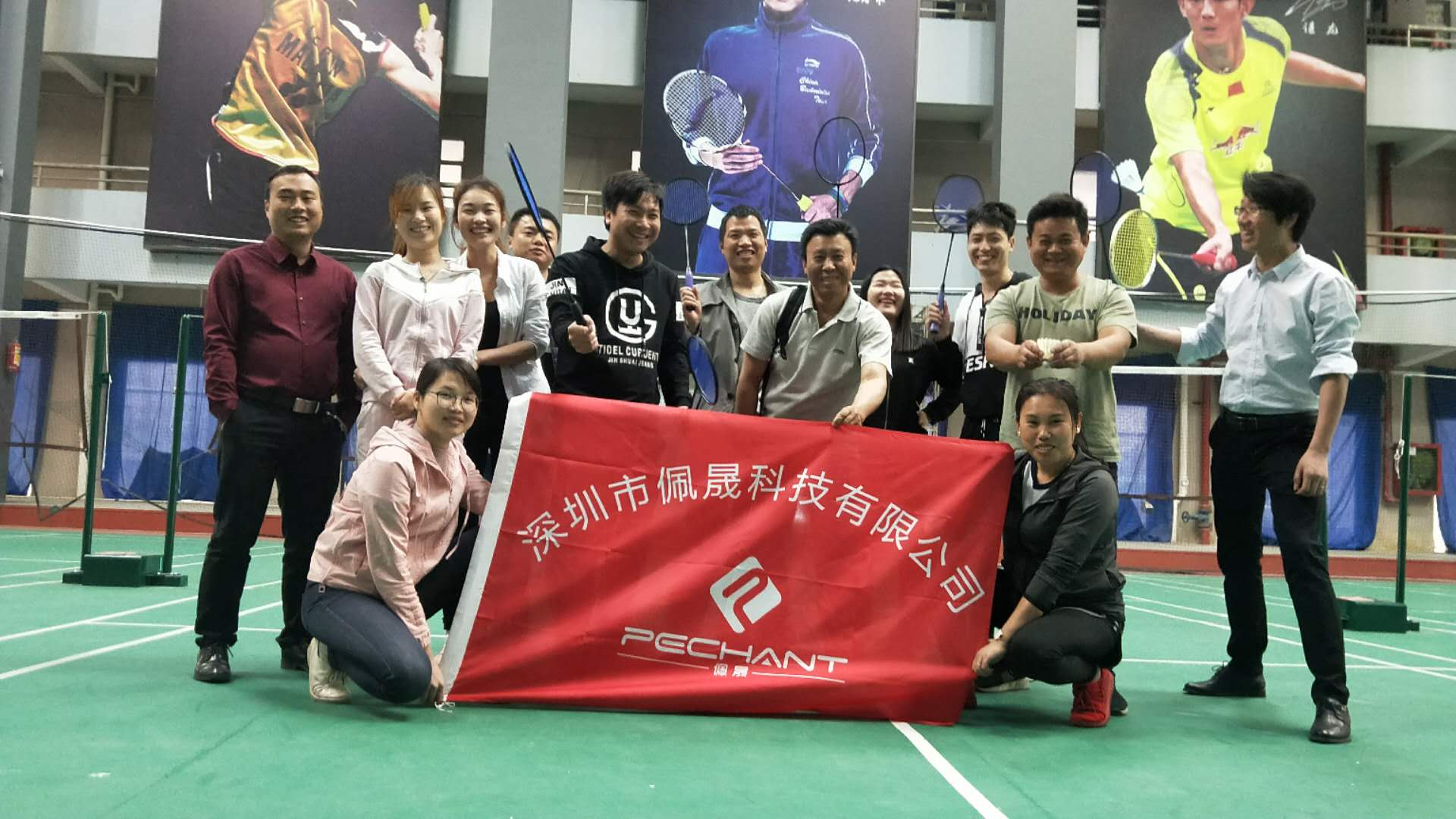佩晟科技员工春季活动――单双羽毛球竞赛
