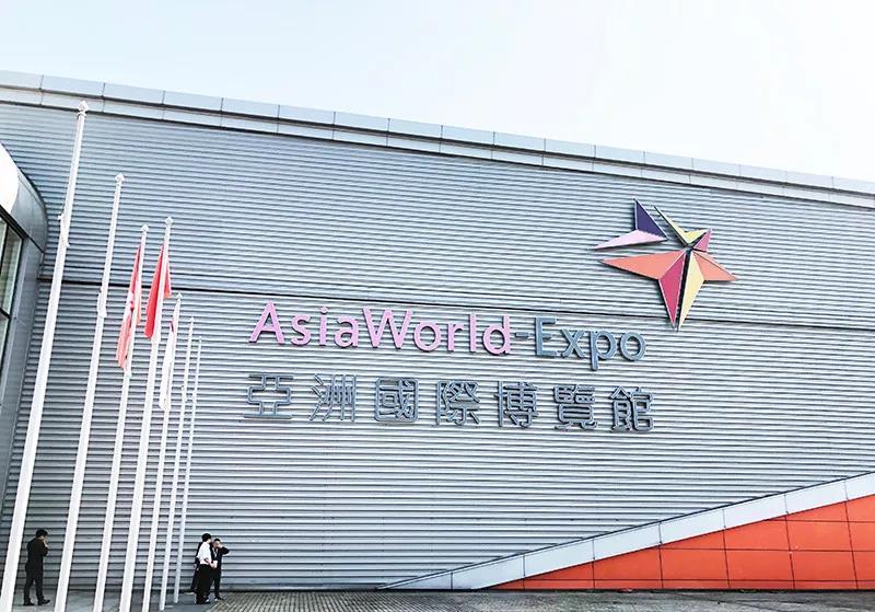佩晟科技(钢化膜工厂)与你相约亚洲国际博览馆