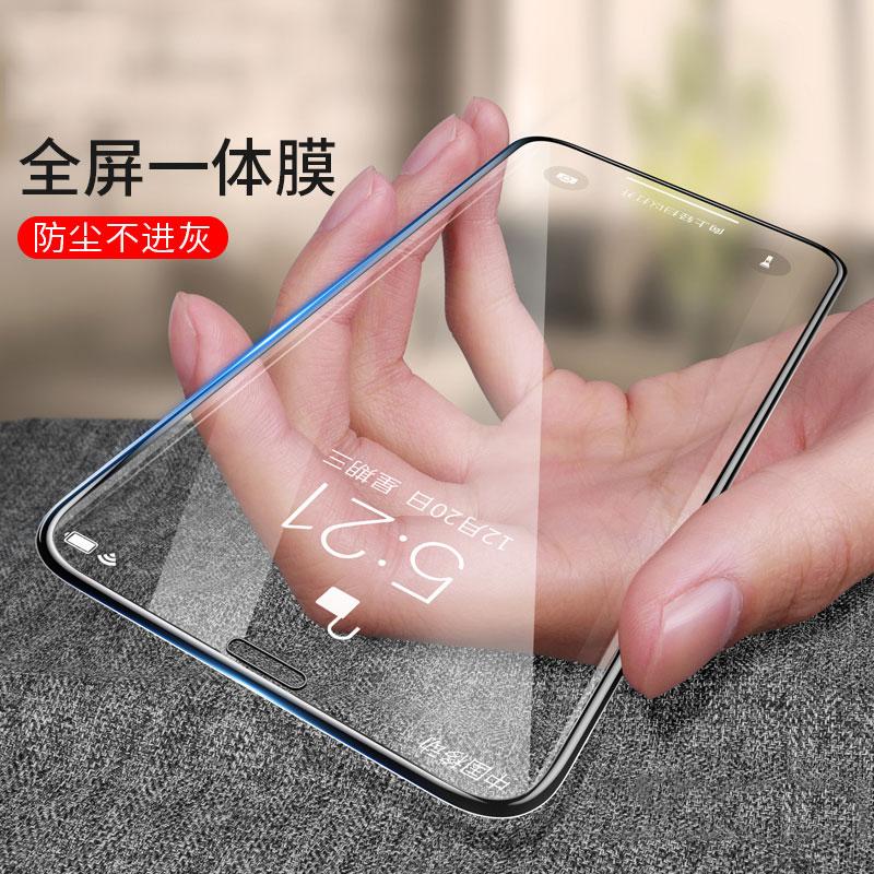 佩晟最新工艺3D钢化膜,高性价比苹果x3D钢化膜批发