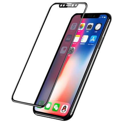 iPhone xs钢化膜