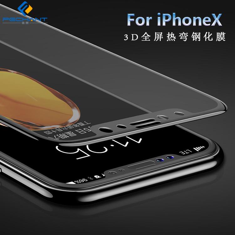 广东深圳手机钢化膜工厂,深圳大的手机钢化膜供货商