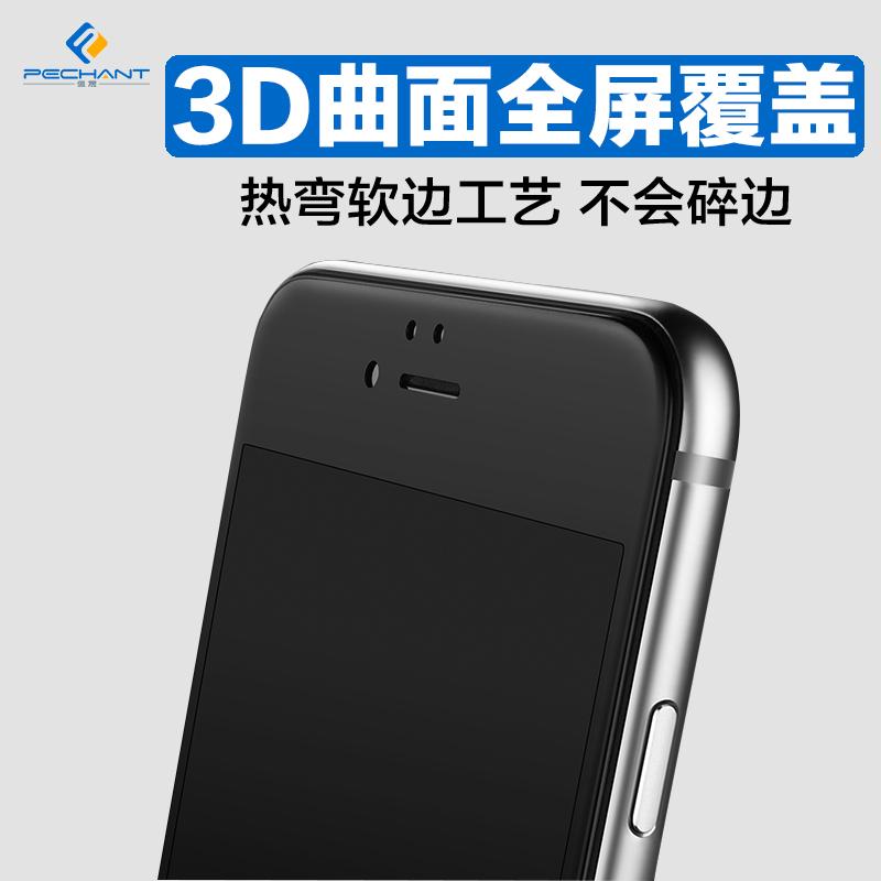 手机钢化膜要怎么选呢!什么钢化膜好呢!
