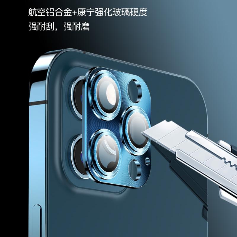 苹果iPhone12镜头膜