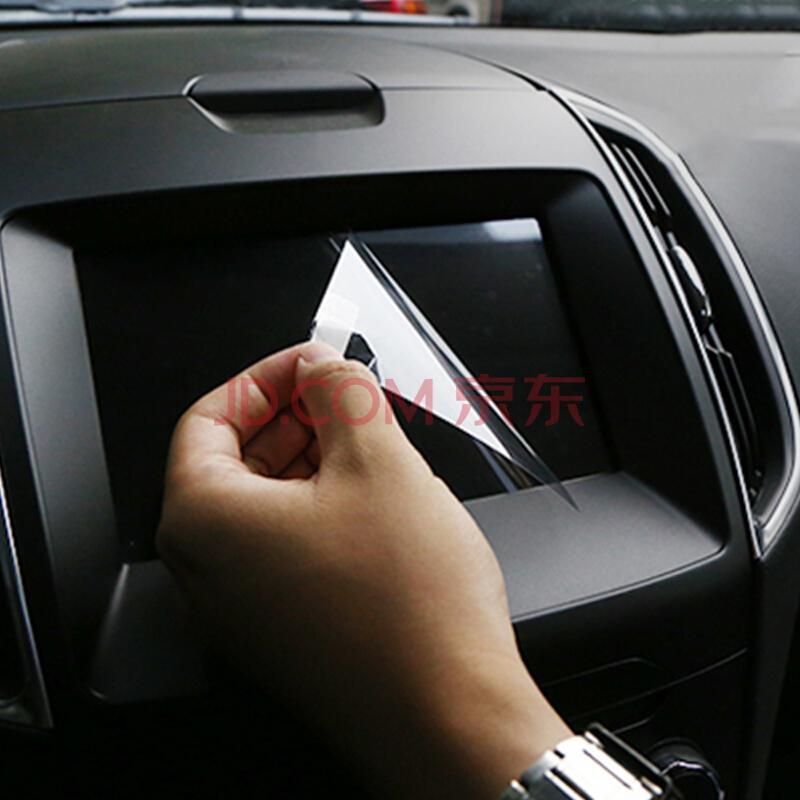 液晶屏保护膜