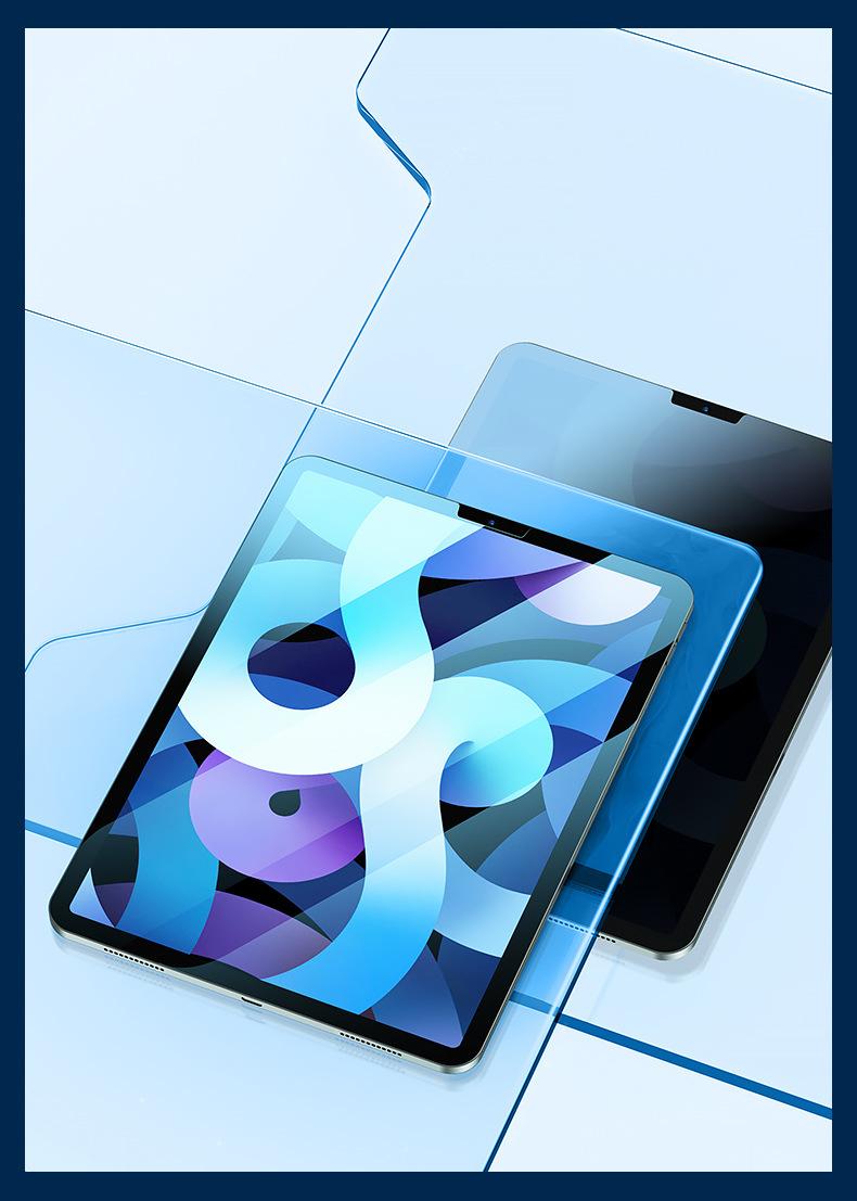 iPad钢化膜
